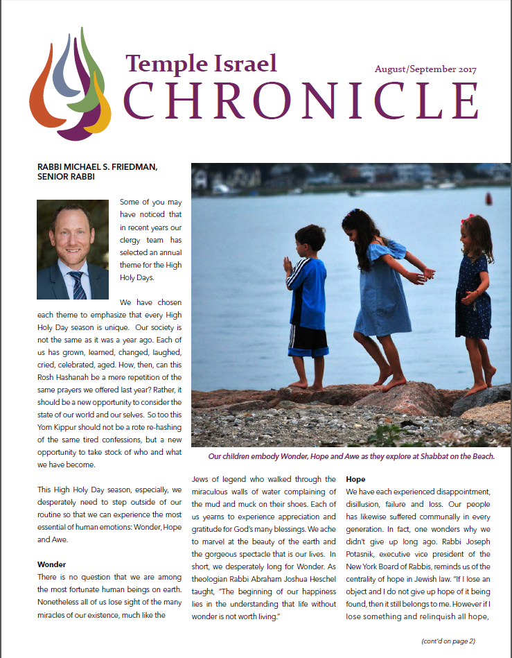 August 2017 Chronicle cover