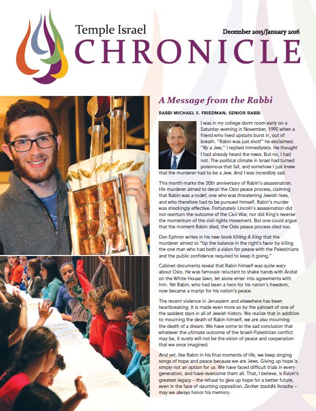 DEC Chronicle