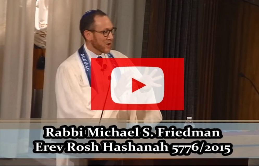 Friedman Erev RH 2015