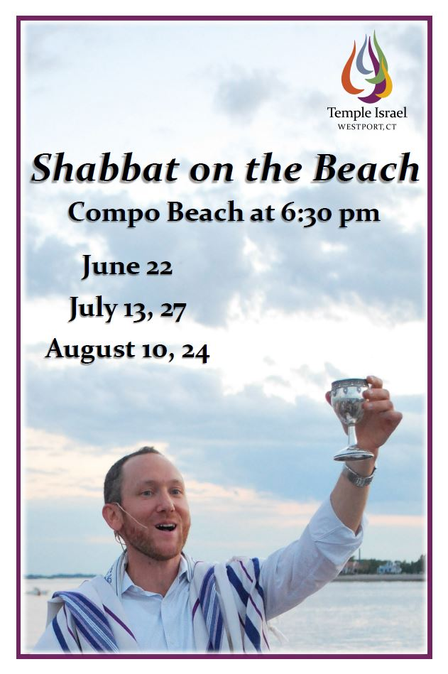 shabbat on the beach snip 2018