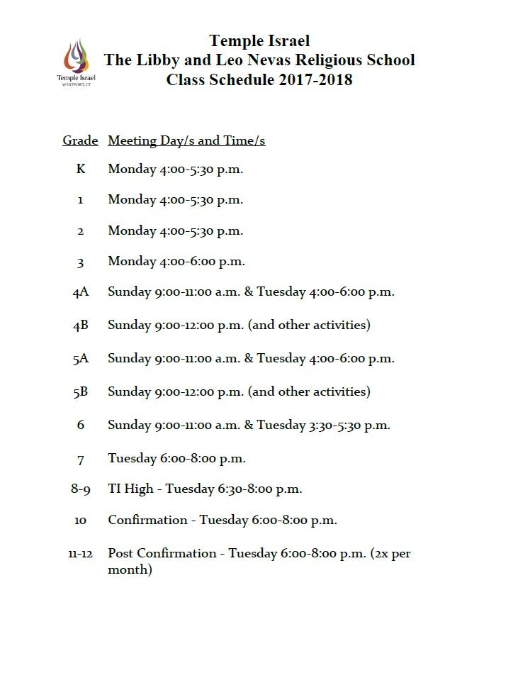 class schedule 2017 2018