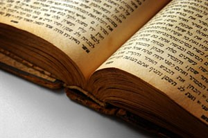Read bible in Hebrew