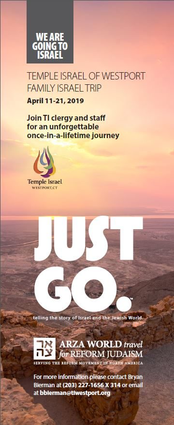 israel trip banner