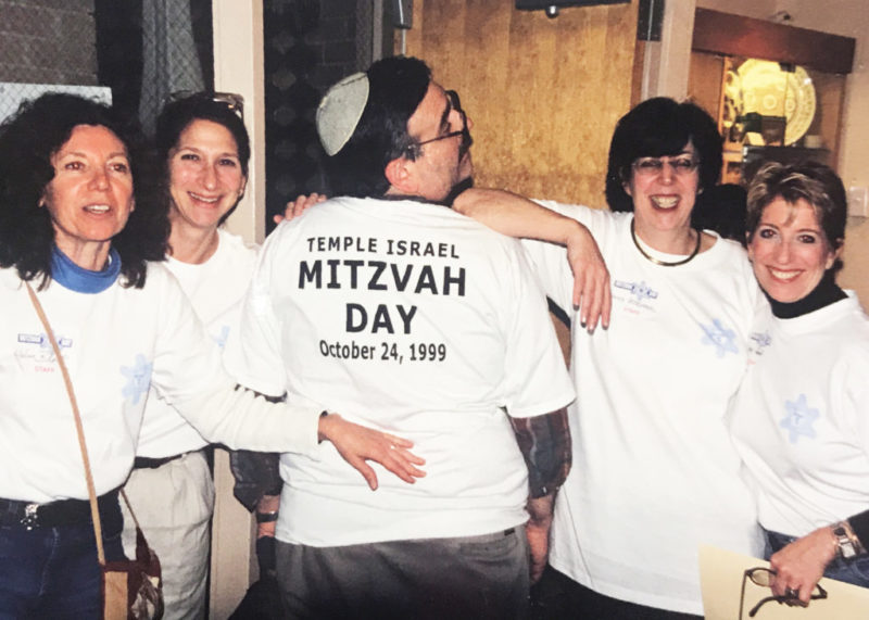 mitzvah day 1999
