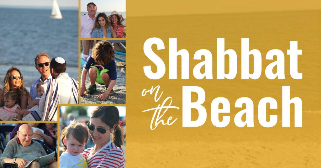 Shabbat onthe Beach 2019 - Temple Israel