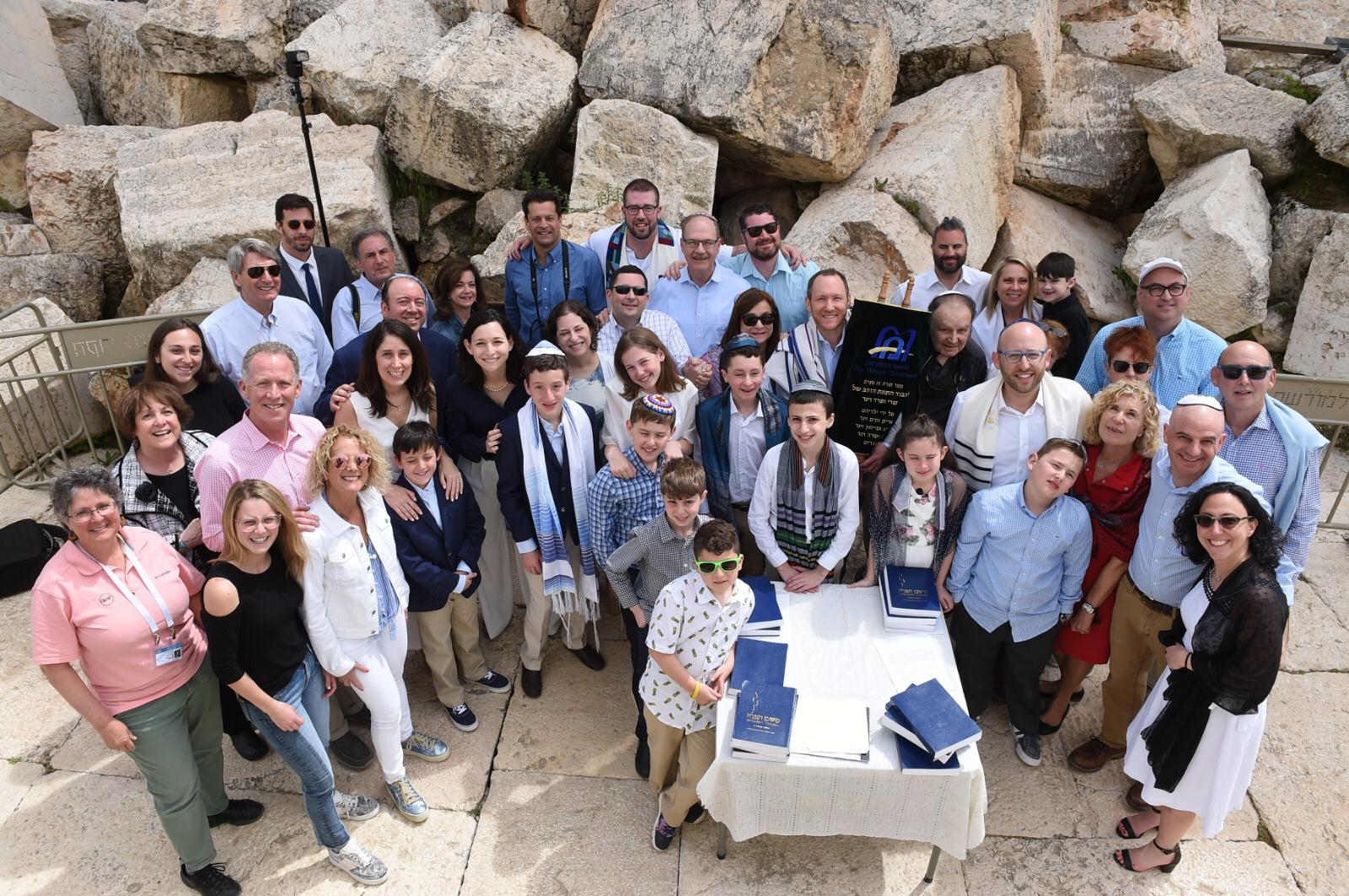 israel 2019 bnei mitzvah