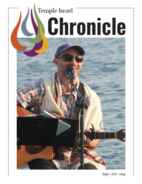 TI chronicle sept oct COVER