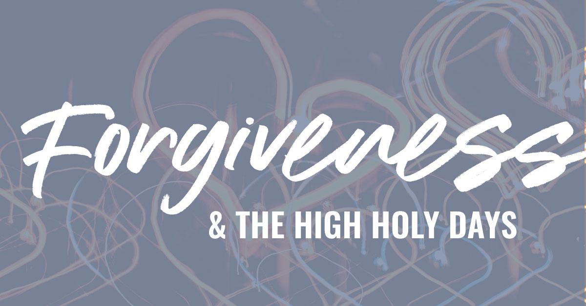 HHD-2020-links-forgiveness
