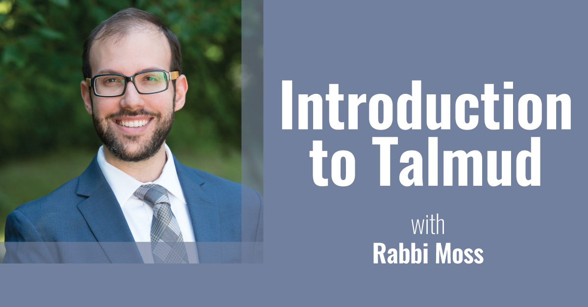 introduction-to-talmud