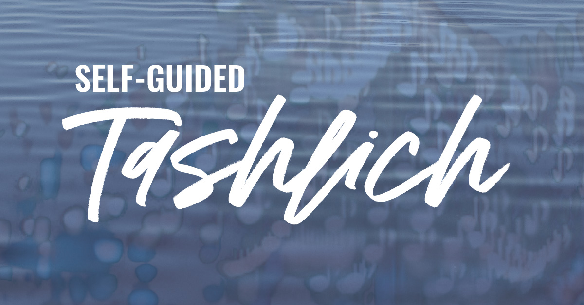 hhd-2020-links-self-guided-tashlich