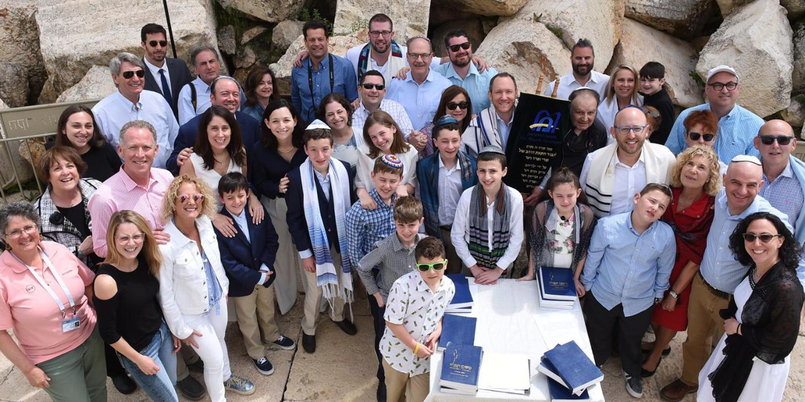bnei mitzvah israel