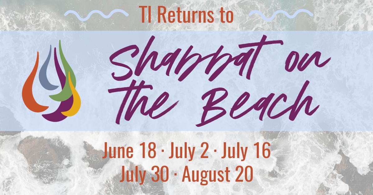 shabbat on beach save date