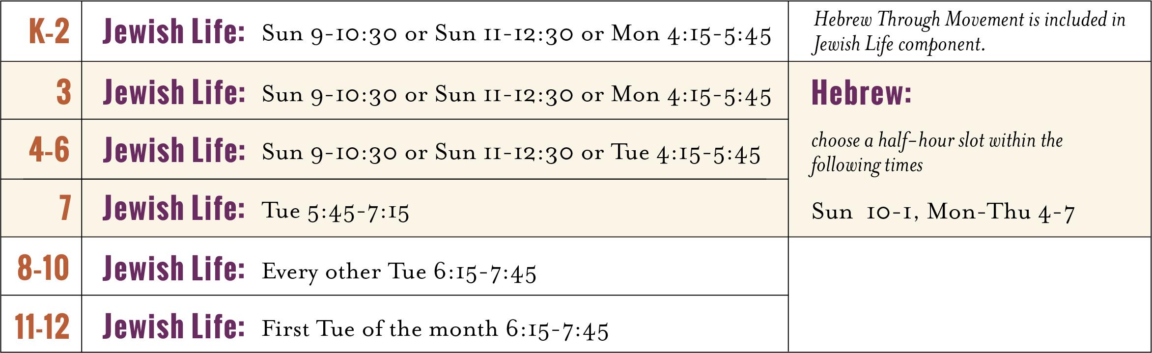 Kesher 21-22 Schedule-v2